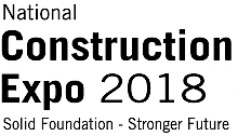 National Construction Expo 2018